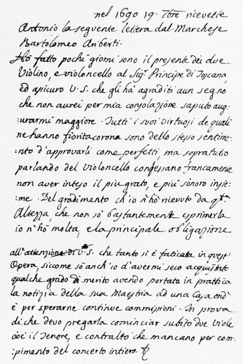 GaiCorteMedicea1969-65 high res